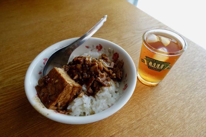 台湾ビールグラス 魯肉飯