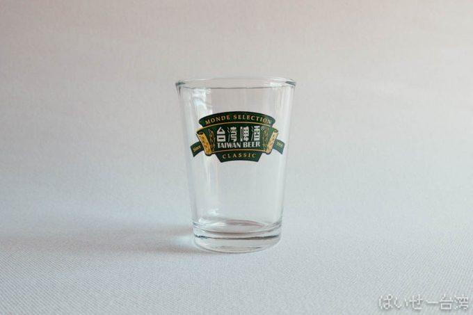 台湾ビールグラス