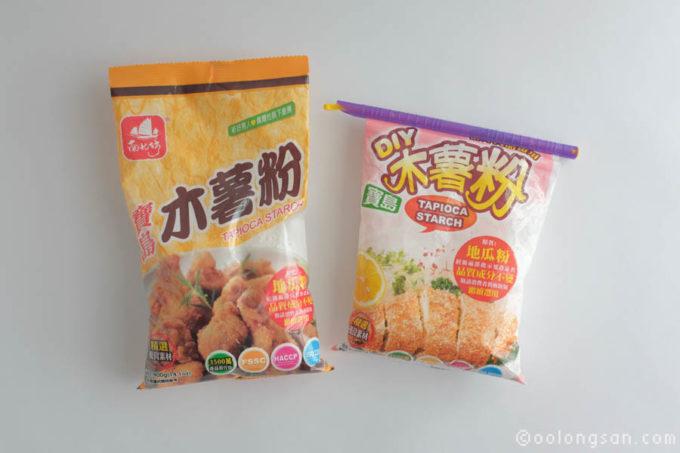 地瓜粉・木薯粉(タピオカ粉)