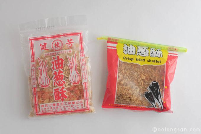 油葱酥(揚げエシャロット)
