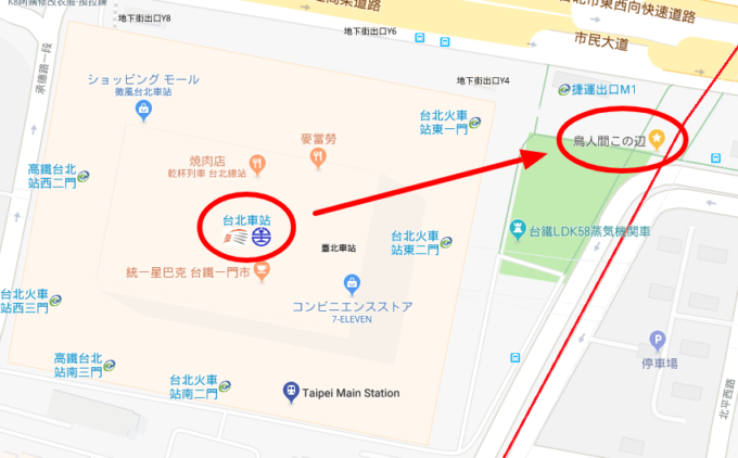台北駅 Google マップ