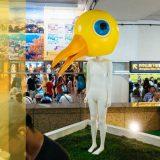台北駅の鳥人間