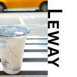 Leway 樂の本味
