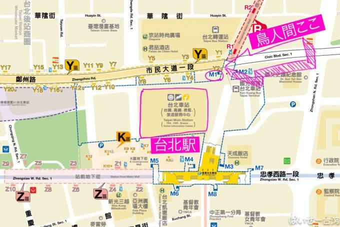 台北駅地図