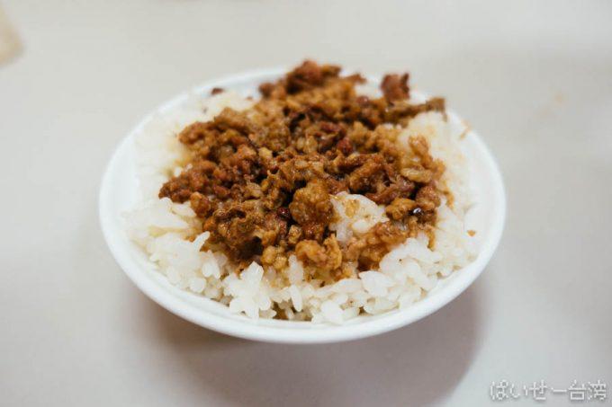 康楽街牛肉湯