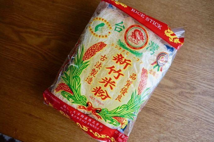 新竹ビーフン