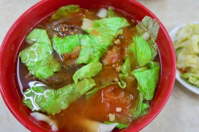 四平街番茄牛肉麵