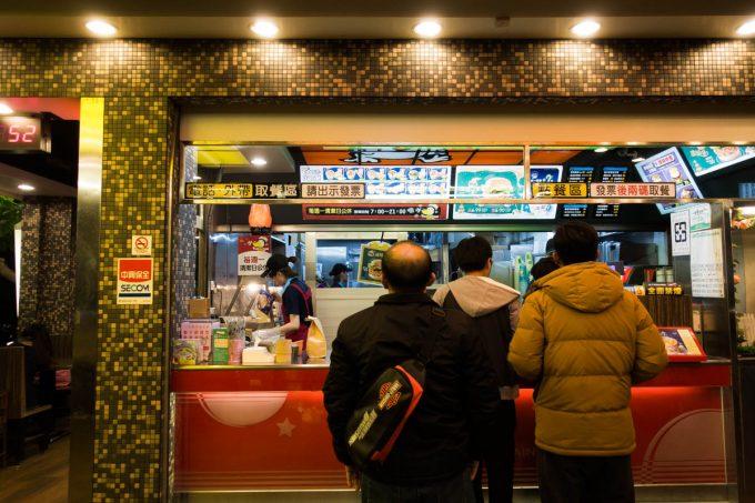 丹丹漢堡のレジ