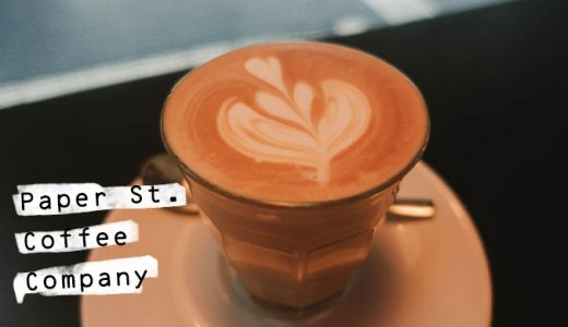 台北「Paper St. Coffee Company」美味しいコーヒーでゆったり贅沢時間