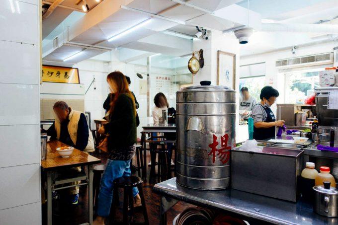 佳興魚丸店