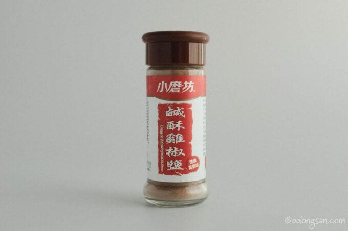 鹽酥雞塩コショウ