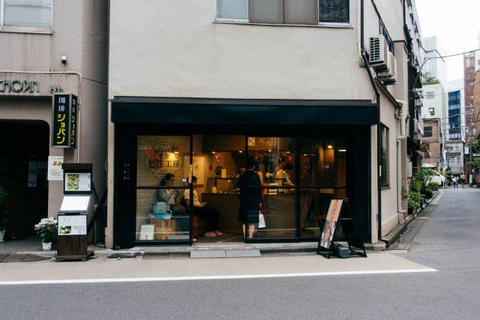 東京豆花工房
