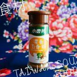 台湾食材アイキャッチ