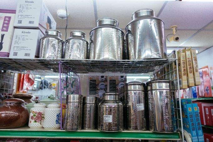勝立生活百貨の茶缶