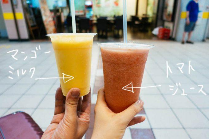 Soft Drink Bar TTI(昇興食品坊)