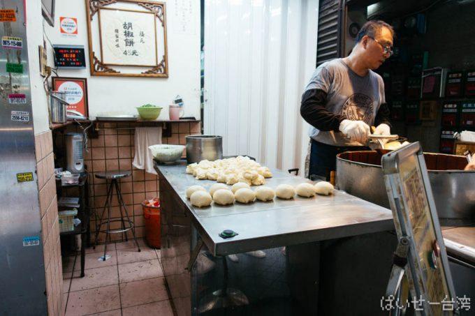 福元胡椒餅