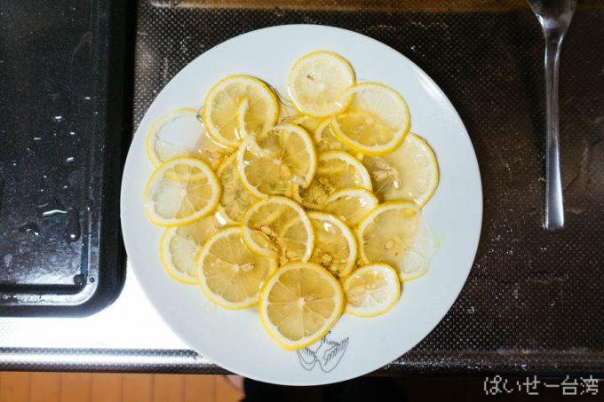 レモンシロップレシピ