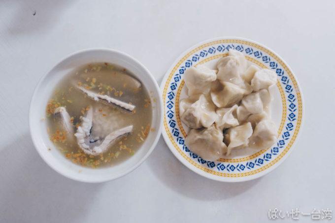 施家虱目魚粥金醬蔬果涼麵