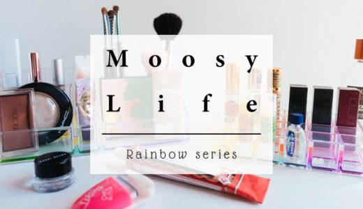 「Moosy Life」かわいくて収納力バツグンな虹色のケース