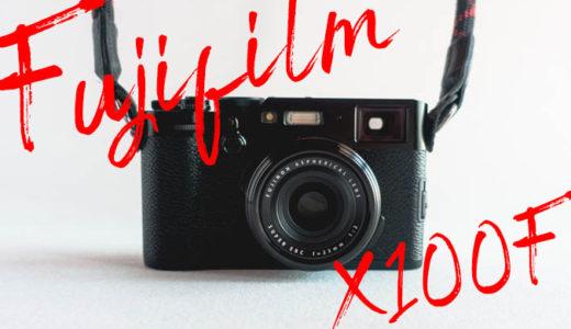 【作例あり】X100Fはフィルムのような写真が撮れる最高のカメラだった【もう浮気しない】