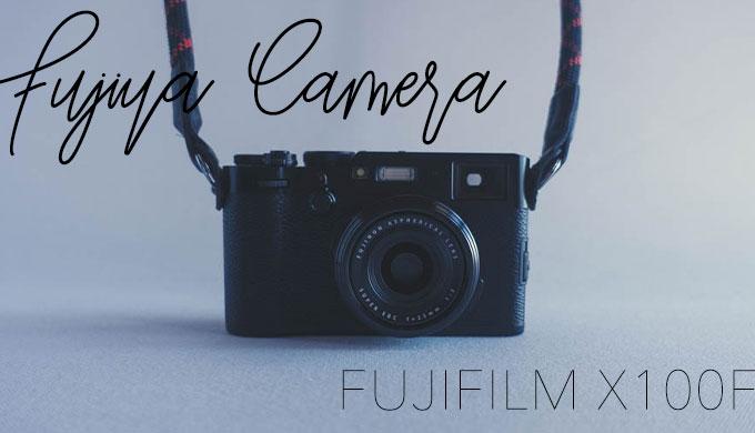 フジヤカメラ