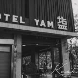 塩旅社 (hotel yam)