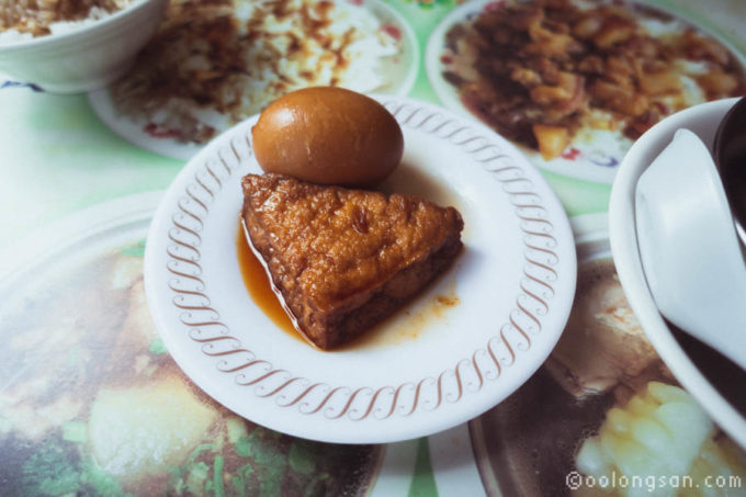 大圓環雞肉飯