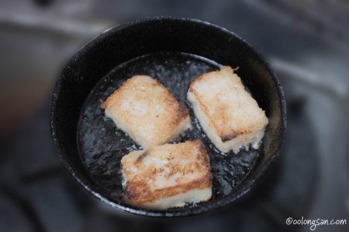 大根餅レシピ