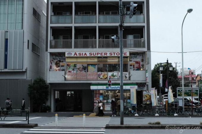 アジアスーパーストアー