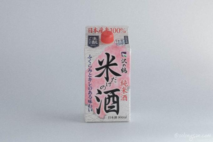 沢の鶴 米だけの酒