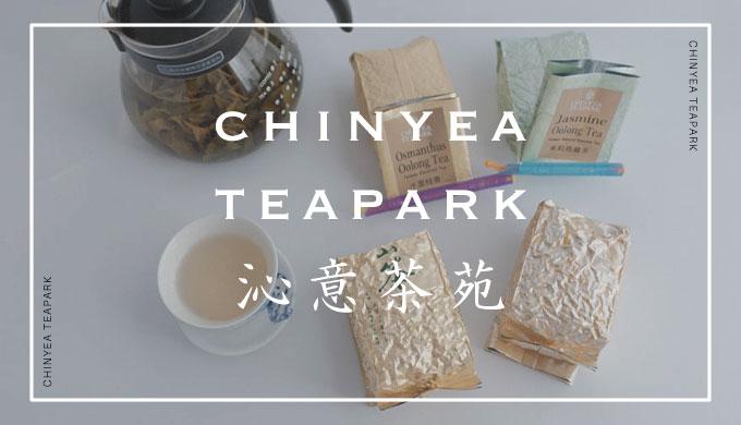 CHINYEA TEAPARK