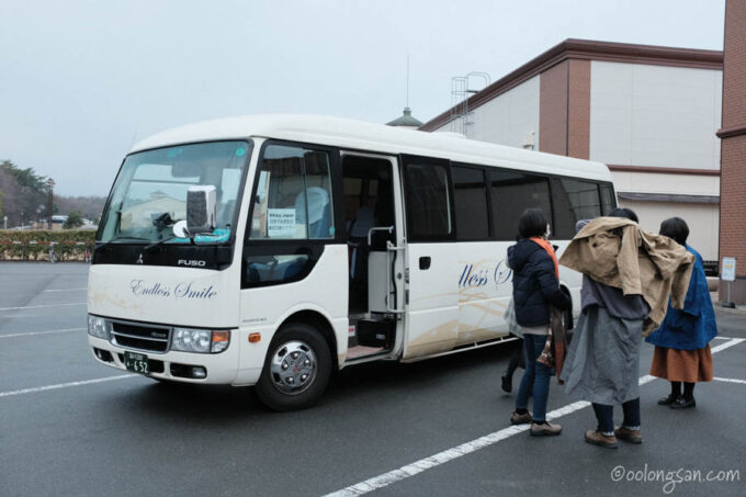 KKdayツアーバス