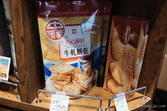 skippy牛軋餅乾