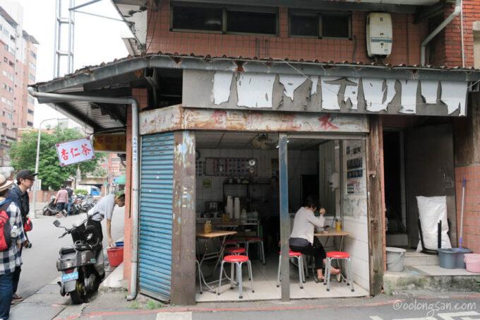 永昌傳統豆花店